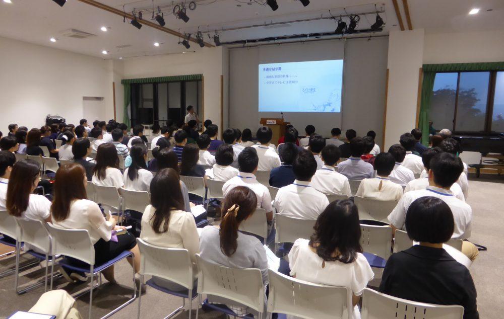 関東地区2020度第1回聖書科研究集会(オンライン)のお知らせ